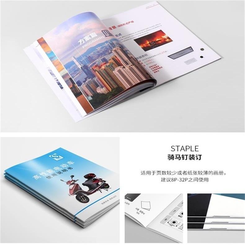 香洲画册速印