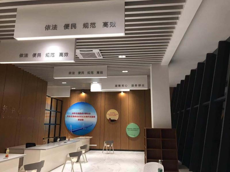 珠海航空展览馆