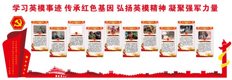 金湾党文化建设